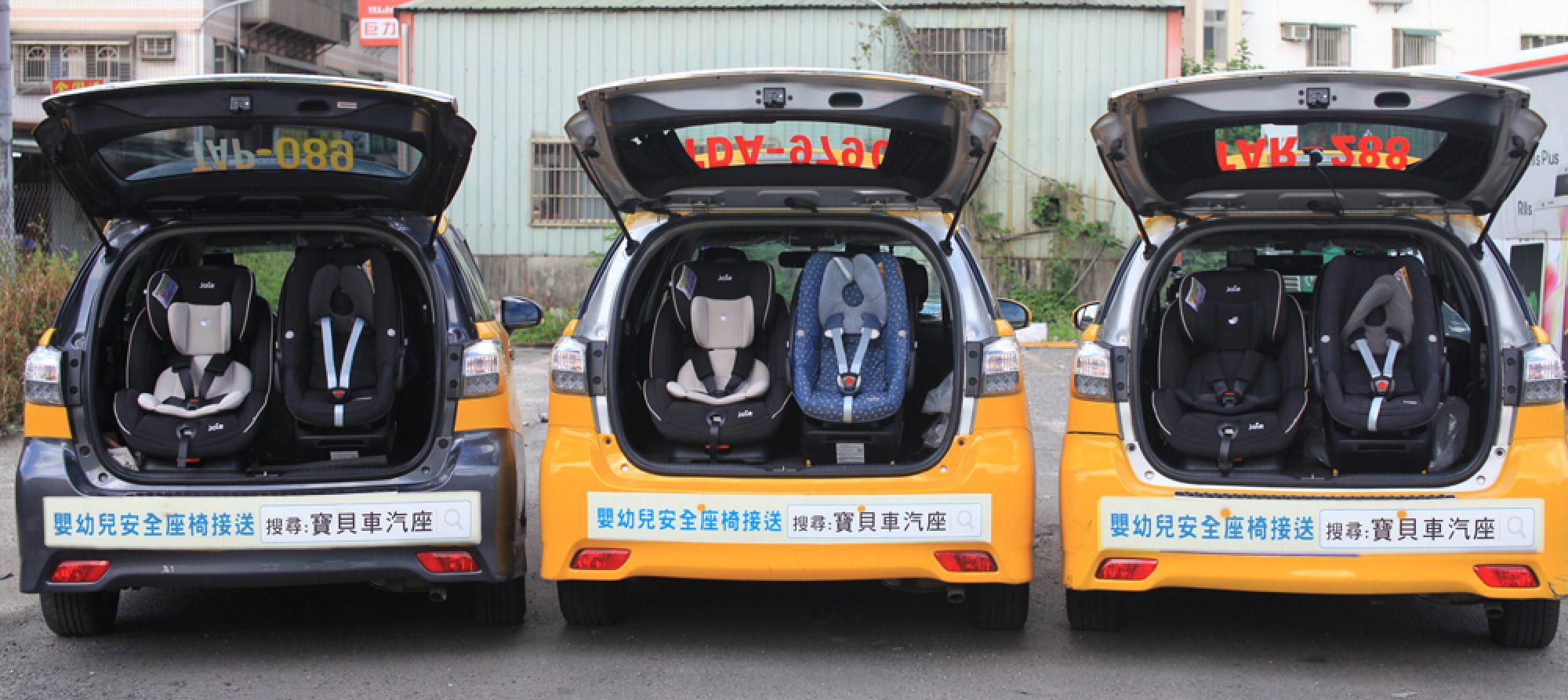 金車自由行包車旅遊