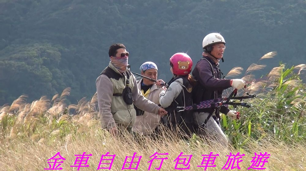 nEO_IMG_Paragliding (11)