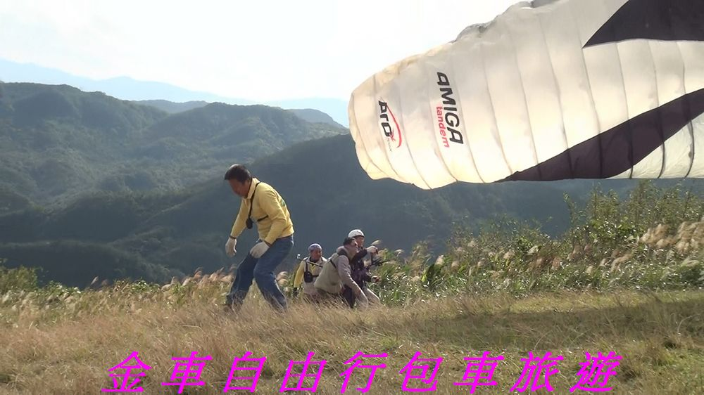 nEO_IMG_Paragliding (12)