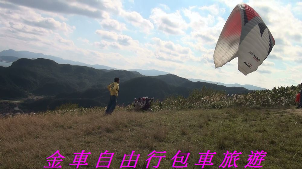 nEO_IMG_Paragliding (13)