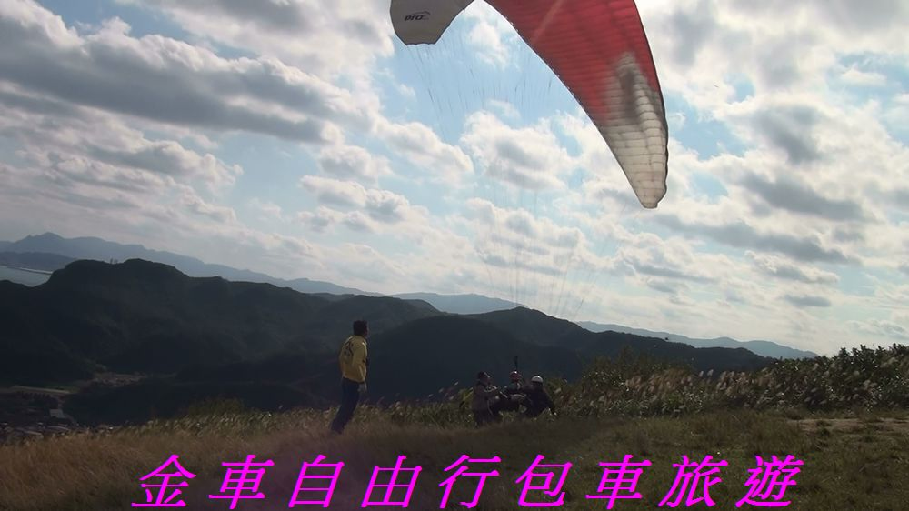 nEO_IMG_Paragliding (15)