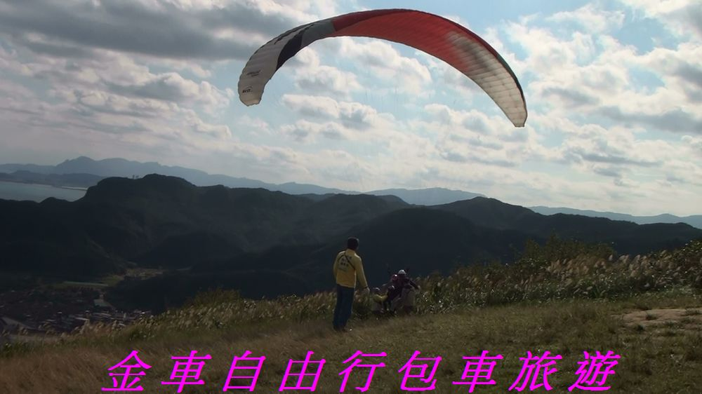 nEO_IMG_Paragliding (16)