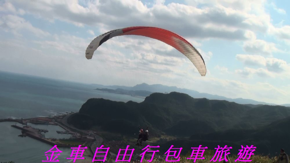 nEO_IMG_Paragliding (19)