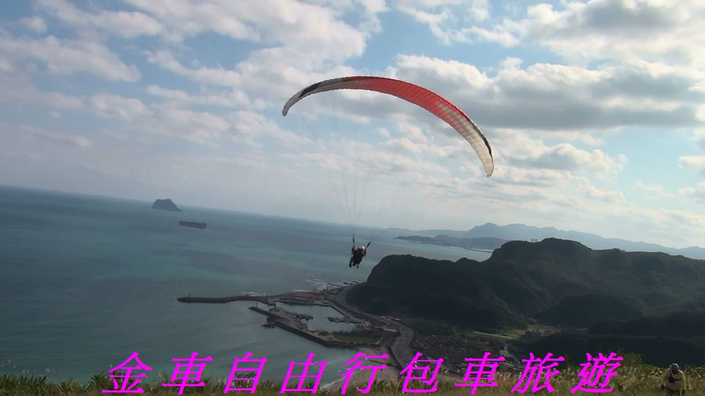 nEO_IMG_Paragliding (20)