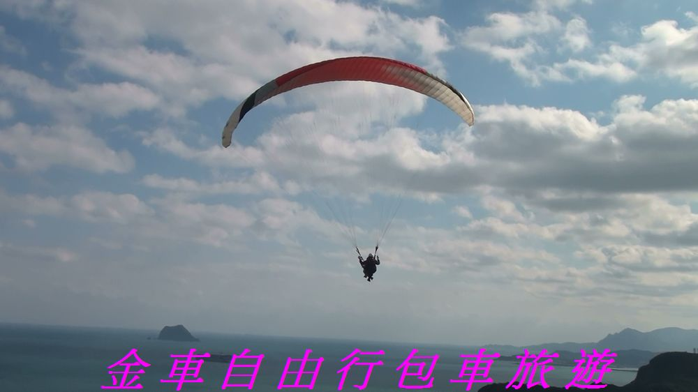 nEO_IMG_Paragliding (21)