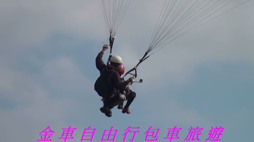 nEO_IMG_Paragliding (23)