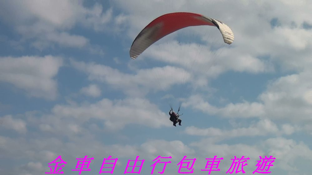 nEO_IMG_Paragliding (24)