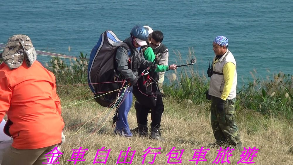 nEO_IMG_Paragliding (28)