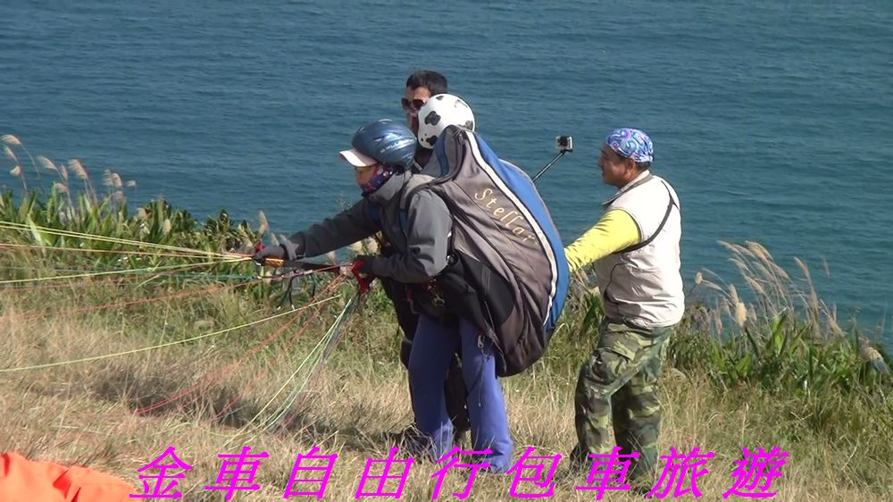 nEO_IMG_Paragliding (32)