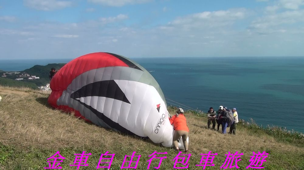nEO_IMG_Paragliding (34)