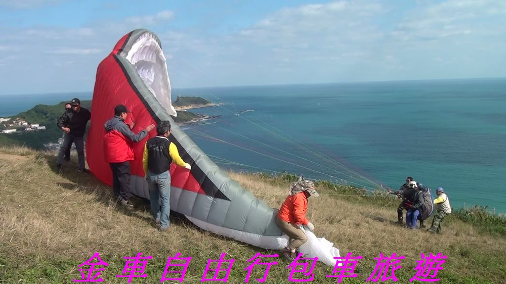 nEO_IMG_Paragliding (36)