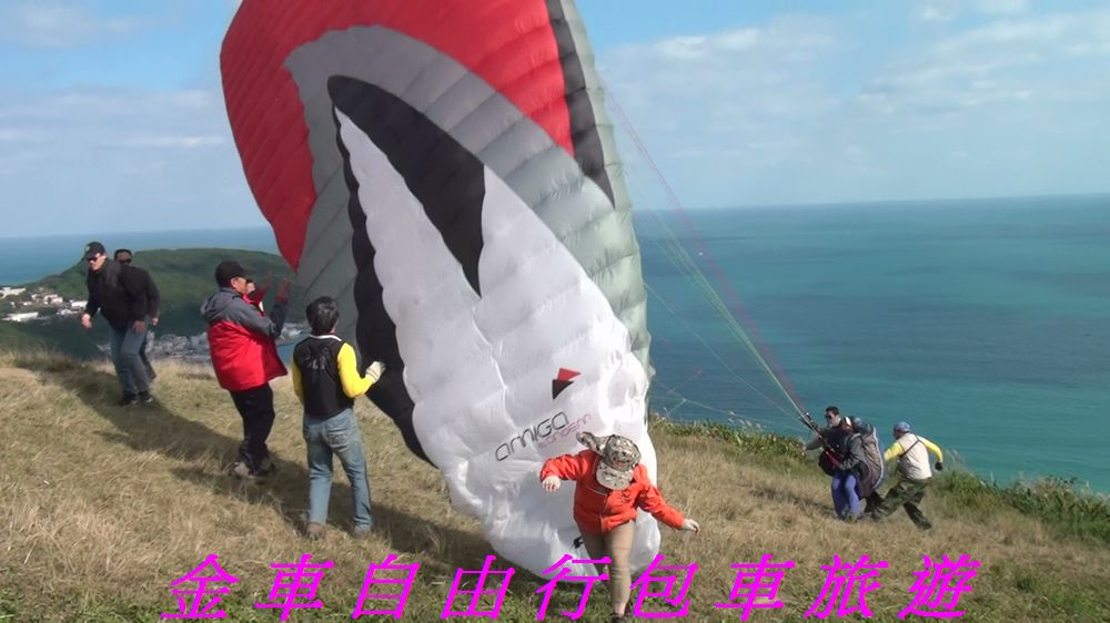 nEO_IMG_Paragliding (37)