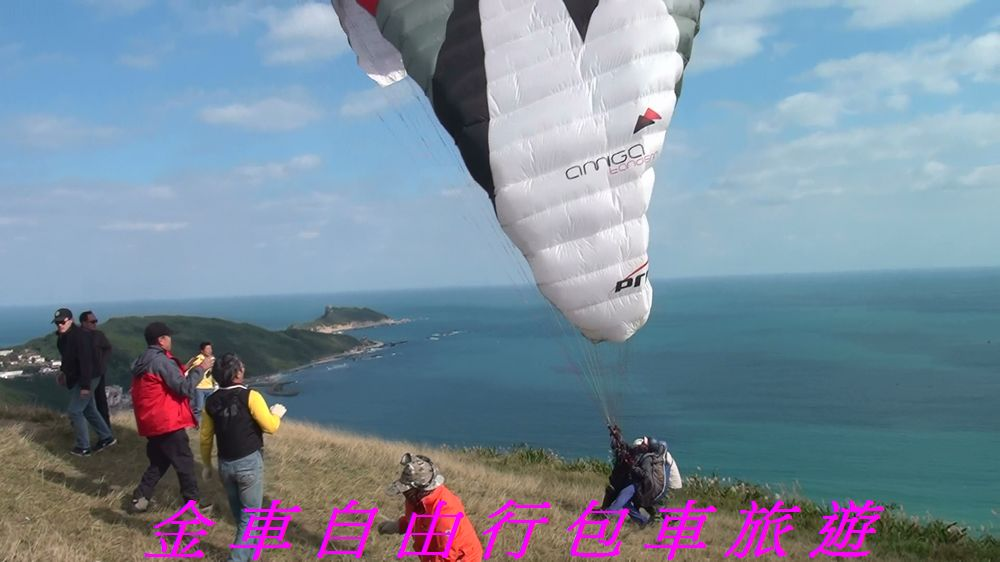 nEO_IMG_Paragliding (38)
