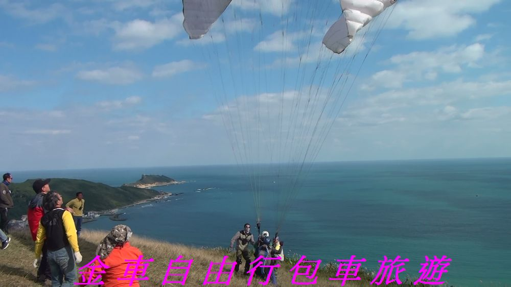 nEO_IMG_Paragliding (39)