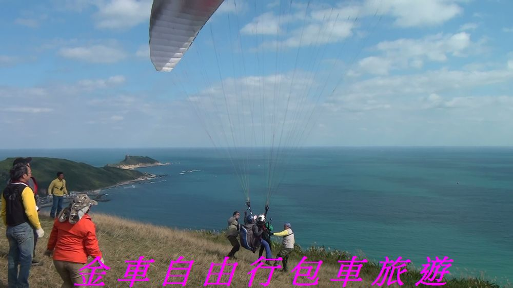 nEO_IMG_Paragliding (40)