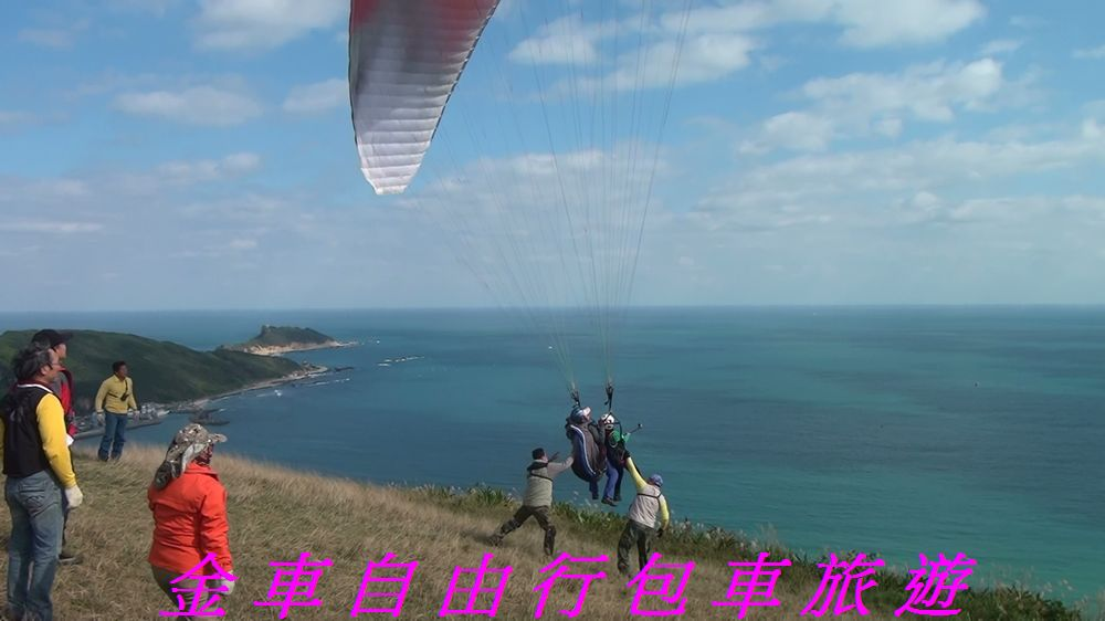nEO_IMG_Paragliding (41)
