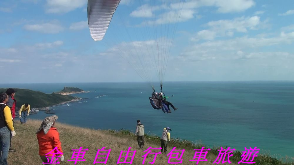 nEO_IMG_Paragliding (42)