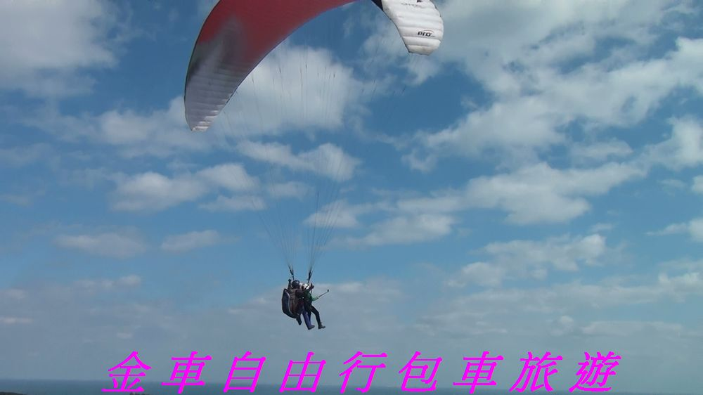 nEO_IMG_Paragliding (43)