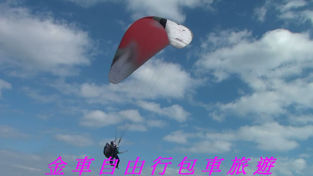 nEO_IMG_Paragliding (44)