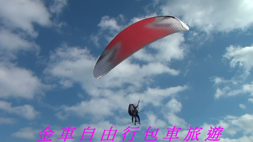 nEO_IMG_Paragliding (46)