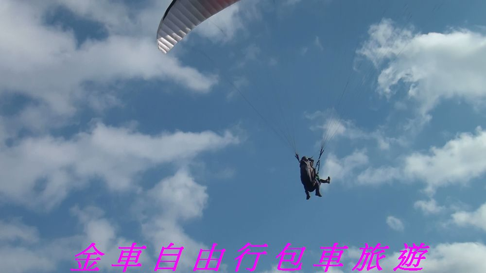 nEO_IMG_Paragliding (47)