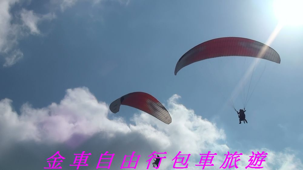 nEO_IMG_Paragliding (51)