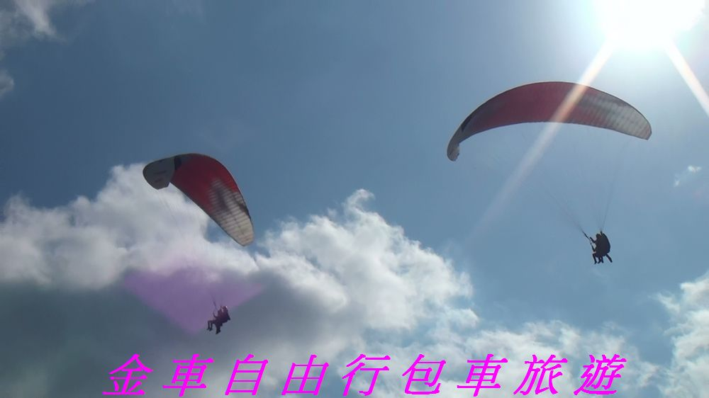 nEO_IMG_Paragliding (52)