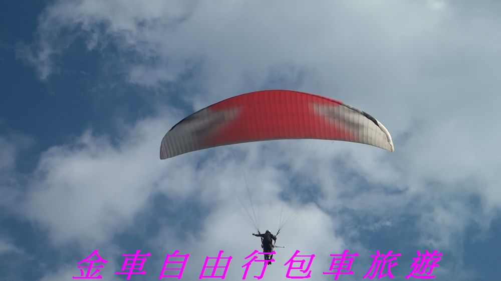 nEO_IMG_Paragliding (55)